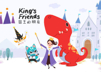 King's Friends